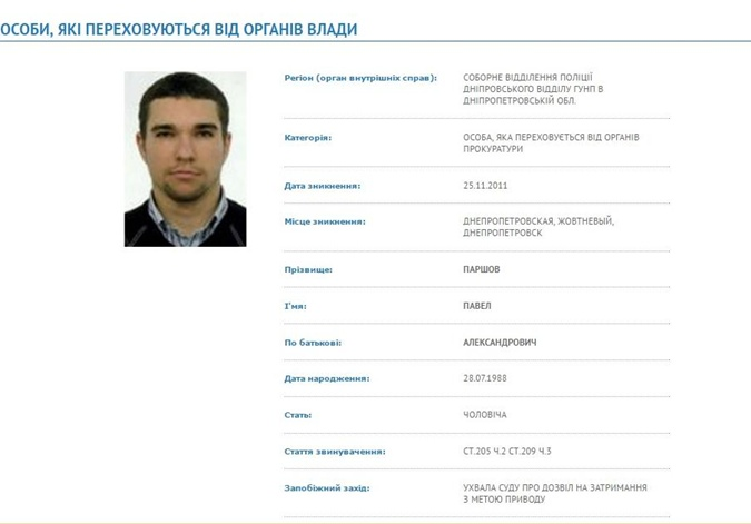 Убийство Вороненкова: СМИ назвали имя предположительного киллера фото 1