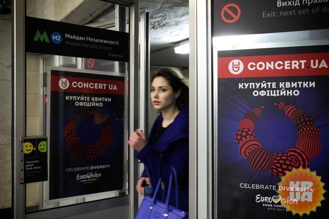 Календарь Евровидения: как не пропустить самое интересное фото 1