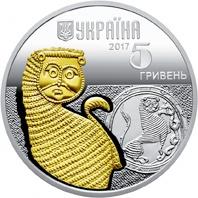 Нацбанк ввел в обращение серебряную монету со львом фото 1