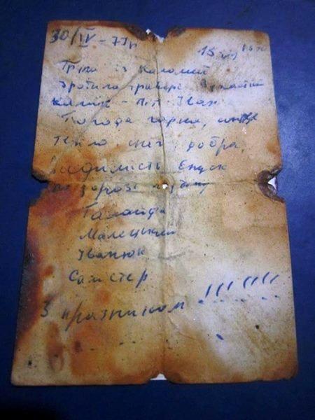 Нашли автора записки, оставленной в Карпатах 40 лет назад  фото 1