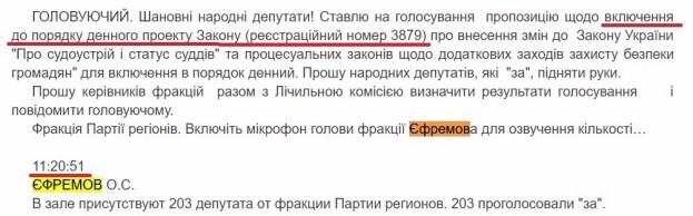 Александр Ефремов и пустота фото 1