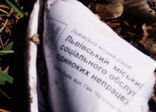 К годовщине взрыва на ЧАЭС Львов подбросил в зону мусора фото 1