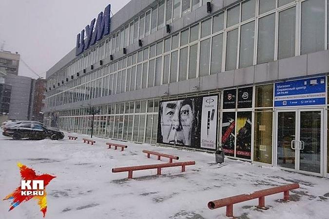 Реклама на ЦУМе в Новосибирске.