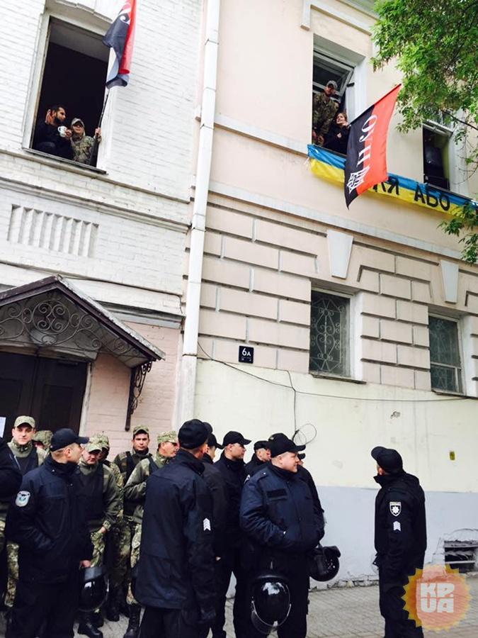 Блокировка офиса ОУН.