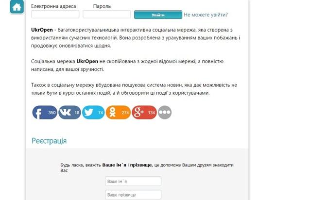 �� 20+ крутых сервисов для общения на разных языках
