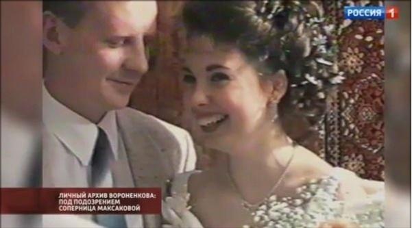 Во время работы в прокуратуре Рязани Вороненков женился второй раз.
