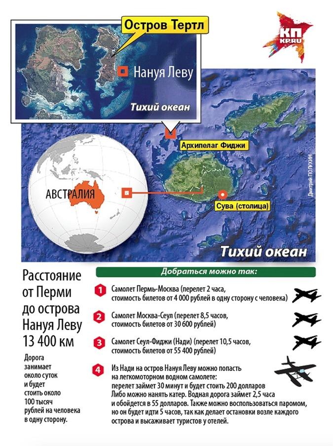 Карта острова, который купила пермская бизнесвумен.