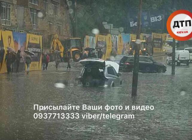 Дождь вКиеве затопил улицы инамочил выпускников