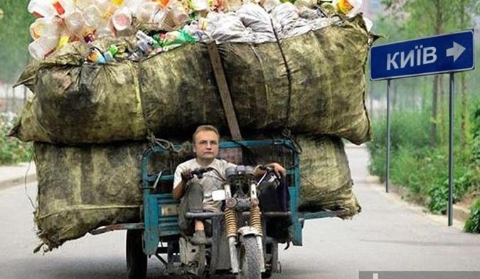 Политическая неделя в юморе и мэмах: Тимошенко в лампасах и ДТП Барны фото 2