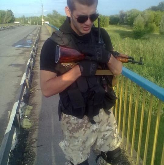 Руслан Конюша был из Луганска.
