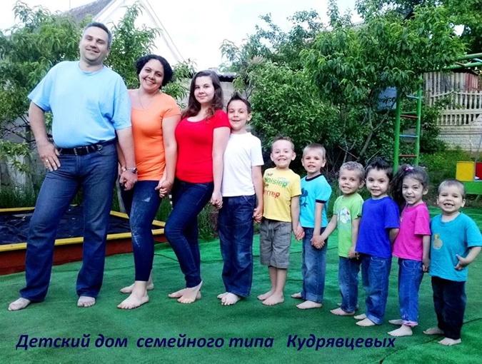 Приемным родителям «пропавшей» вКривом Роге 6-летней Амины Менго предъявлены обвинения