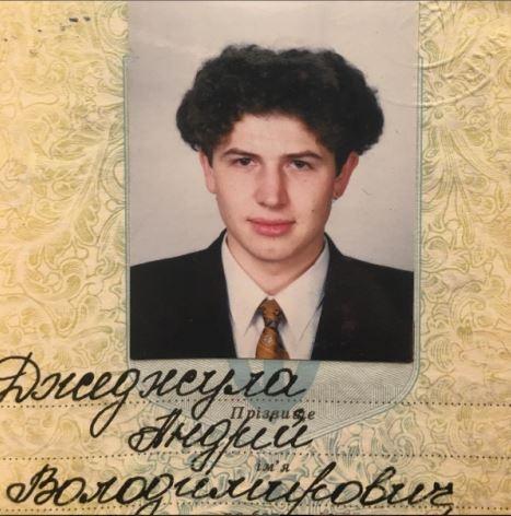 Андрей Джеджула показал свой паспорт фото 1