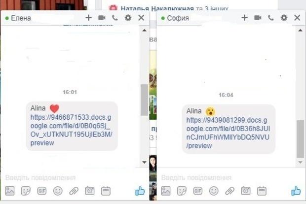 В социальная сеть Facebook появился новый вирус