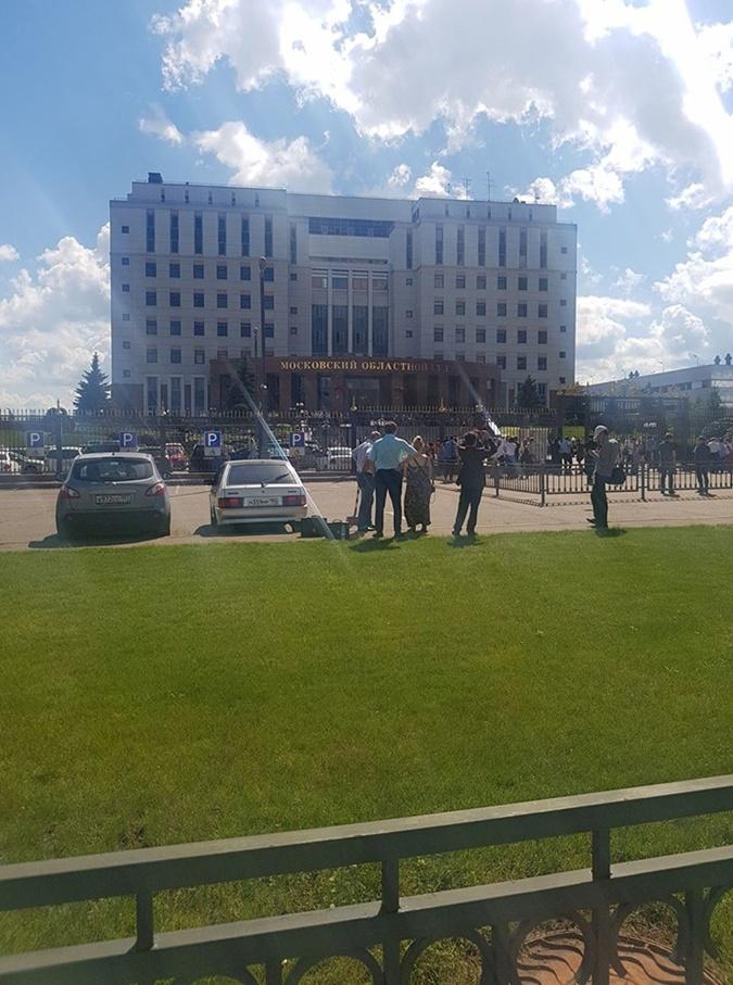Здание суда эвакуировали.