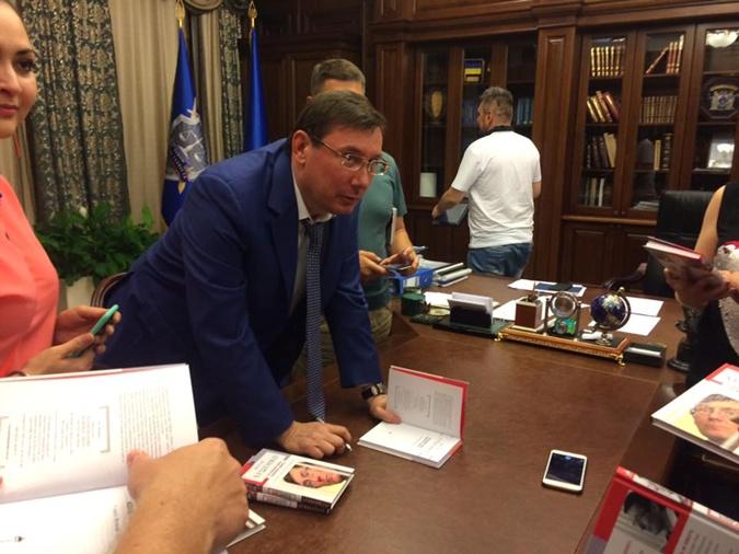 Блогеры - о встрече с Луценко: