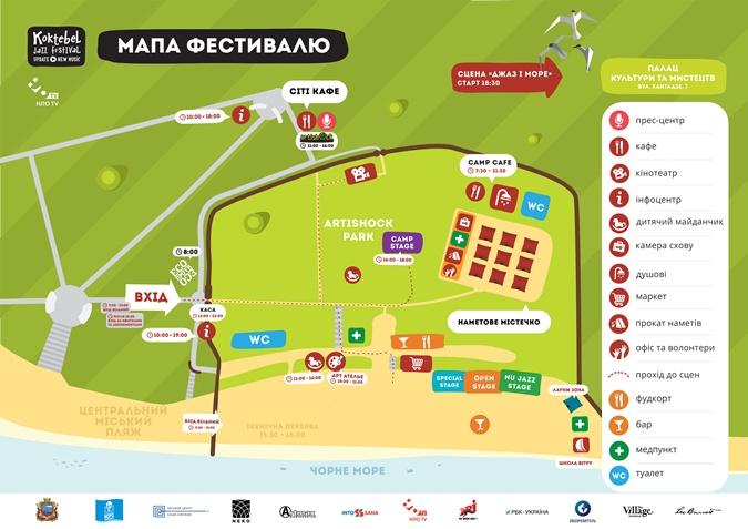 Карта Koktebel Jazz Festival 2017.