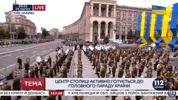 Вот такая красота на Майдане и Крещатике сейчас.