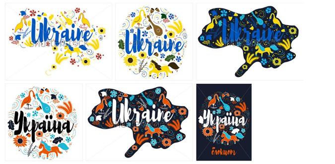 Броварской плакат с картой Украины без Крыма изготовили во Львове? фото 2