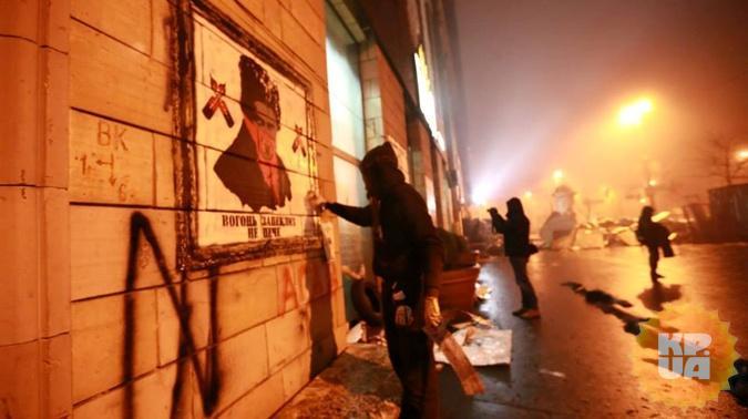 Подробности скандала вокруг уничтоженных граффити