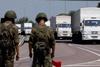 Украина и Россия договорились пропустить конвой