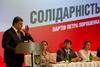Состоялся съезд пропрезидентской партии  Солидарность .