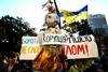 В день Покрова Пресвятой Богородицы в Киеве проходит сразу несколько митингов