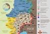 Карта АТО на 14 января 2017 года