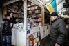 книжный рынок на петровке киев