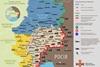 Карта АТО на 25 февраля 2017 года
