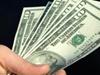 Самый низкий курс продажи доллара