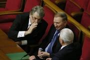 Письмо одному российскому президенту от трех украинских