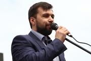 За 4 месяца  ДНР  сменила 4 лидера