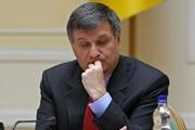 Уголовное дело против Авакова: есть или нет