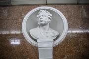 Чем украинской писательнице не угодил Пушкин