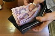 Украинцев хотят оставить без наличных денег