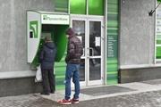 Сколько заплатит каждый украинец за спасение  Привата  и каким будет курс в 2017 году