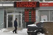 Почему доллар взлетел до 29: мнения экономистов