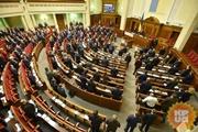 Слухи из Рады: коалиция посыпалась, а в Оппозиционном блоке - раскол