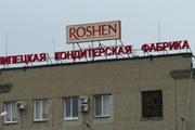 Работник липецкого  Рошена :  Жаль что закрыли, нам хорошо платили