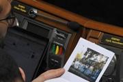 Недвижимость политиков: Ляшко пришлось выкупить особняк, а комната Лещенко оказалась домом
