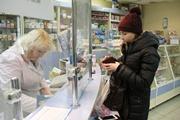 Какие лекарства начнут выдавать в апреле бесплатно