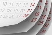 Появился проект календаря новых украинских праздников  от Вятровича