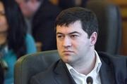 5 самых крупных залогов в Украине: суд недооценил Насирова