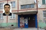 Соседи о Павле Паршове: С трудом верится, что Паша мог пойти на такое преступление