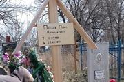 На могиле убийцы Вороненкова установили старообрядческий крест с языческими символами