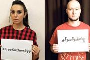 Джамала, Вакарчук, O.Torvald: Свободу Козловскому!
