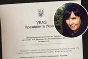 Оксана Нусс,  лишенная гражданства  вместе с Артеменко:  Я в шоке, что документы из АП всплывают в Фейсбуке