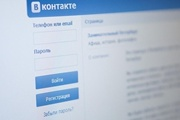 IT-эксперт Виктор Валеев:  Обойти блокировку  ВКонтакте  пара пустяков