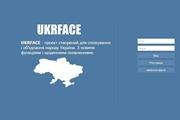 Какими украинскими соцсетями заменить заблокированные  ВКонтакте  и  Одноклассники