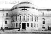 100 лет назад депутаты продавали билеты на свои заседания